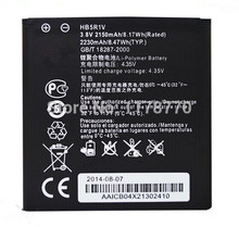 AZK 100% new HB5R1V 2100mAh Battery For Huawei Honor 2 Honor 3 Outdoor U8832D U9508 U8836D Ascent G600 U8950D T8950 C8950D