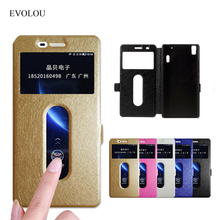 Buy Lenovo K3 Note A7000 Case Luxury Quick Answer View Window Flip Silk PU Leather Case K 3 Note K50-T5 Cover Phone Bag Skin for $3.32 in AliExpress store