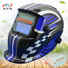 Welding Helmet with protective glass solar and lithium cell Automatic Darkening welding mask manufacturer price HD01(2233DE)W(China)