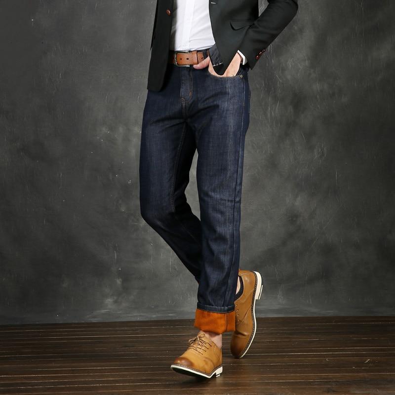 Metrosexual Velvet Thickened Warm Jeans Men Slim Fit Winter Jeans Men Pants Jeans Men Brand-clothing Cheap Jeans Mens OverallsÎäåæäà è àêñåññóàðû<br><br>