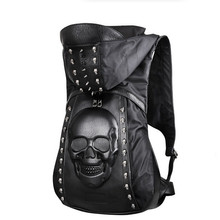 2016 Fashionable High Quality Men Leather Backpack Clothes Hat Skulls Rivets Men Backpack Black Ghost Head 3D Bag Women Backpack