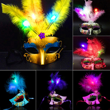 Fashion LED Glowing Party Mask Birthday Halloween Princess Feather Mask Light Up Masquerade Masks Flash Party Mask T1987(China)