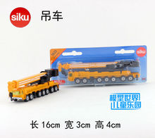 SIKU/Diecast Educational Metal Model/The simulation toy:The heavy Crane/for children's gifts or for collections/small