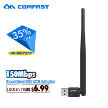 Free driver Mini wifi adapter COMFAST CF-WU757F 150Mbps usb wireless network card with antenna wi-fi and WPS one key encryption