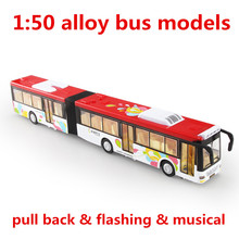 1:50 alloy bus models,high simulation city bus models,toy vehicles,metal diecasts,pull back & flashing & musical,free shipping(China)