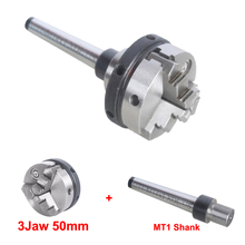 Buy ToAuto Three 3 Jaw self centering Mini Morse Taper NO.1 chuck CNC machine 50mm for $57.00 in AliExpress store