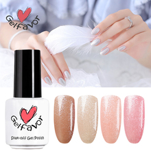 Gelfavor 7ml Silver Diamond Hybrid Series Nail Polish 24 Colors Soak Off UV LED Gel Polish Nail Gel Polish(China)