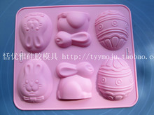 Wholesale/retal ,free shipping,6 hole Easter Egg Bunny silicone resin mold cake mould polymer clay handmade soap mold(China)