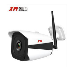 960P Outdoor Waterproof Bullet IP camera Wireless and wired connection Night vision Mobile Remote P2P IR-Cut Home Security Cam(China)