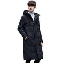 2017 Winter New men Even Hat Long Down Jackets Schoolboy Thickening Self-cultivation Loose Coat Man parka Free shipping(China)