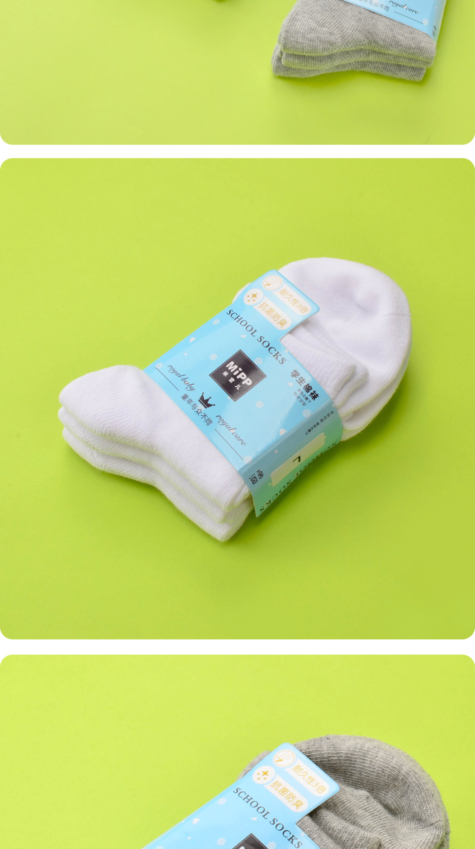 198Socks-description_07