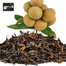 Beautiful Tea strainers+gift Longan Flavor Puerh Tea,Fruit flavor Loose Leaf Pu'er,Slimming Ripe Pu erh,CTX804