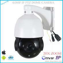 Okayvision New arrival  4MP 5 inch Mini Size Network Onvif IP PTZ speed dome Full HD 20X optical zoom ptz ip camera 60m IR