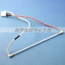 10pcs x 10'' 225mm*2.6mm Backlight CCFL Short Lamps w/cable for LCD Laptop DVD Display Industrial Medical Screen