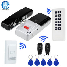 Access Control Kit Set With Wireless Electric Lock Fingerprint Time Card Machines 433MHz RFID Keypad Card Reader+Remote Control