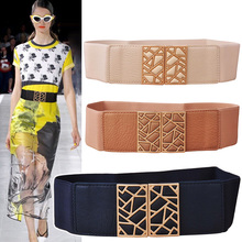 Free Shipping Fashion Paint Buckle Cummerbunds Women's Elastic Leather Waist All-Match Cummerbunds Newest Wide Belt Strap