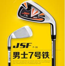 New PGM mens woman No.7 Golf irons.Golf clubs Irons with Graphite Golf shaft Free shipping(China)