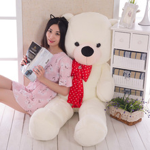 75CM Big Plush Stuffed Bear Toy Soft kawaii Large Embrace Bear Doll For Kid Children Girlfriend Lover Christmas Birthday Gifts
