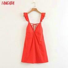 Petit Red Achetez Dress Lots Des Korean À Sexy Prix OPiZukXT