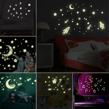 Room decoration Galaxy Starry luminous stickers Moon Stars Planets glow in the dark fluorescent decal kids cartoon wallpapers(China)