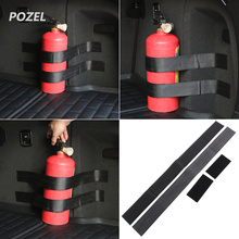 Black Roll Bar Fire Extinguisher Holder Car Styling For Toyota Camry RAV4 Prado Corolla YARIS(China)