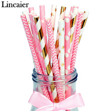 Lincaier 25 Pieces Gold Pink Striped Paper Drinking Straws Wedding Birthday Kids Party Baby Shower Table Decorations Supplies