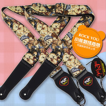 Cotton Embroidered Cartoon Cubs Guitar Guitar Tie Guitar accessories