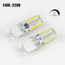 1Pcs dimmable G9 led corn lamp 220V/110 SMD3014 64/80leds Crystal Silicone Candle Replace 20-40W halogen bulb living room light