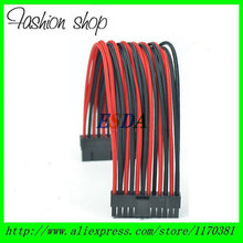 "Sleeved Black & Red 24 Pin ATX PSU Motherboard Power Extension Cable - 30CM (12"")(China)"