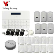 YobangSecurity Burglar Intruder Alarm System Auto Dialer Wireless GSM SMS RFID Keyboard Home Security PIR Motion Detector Door