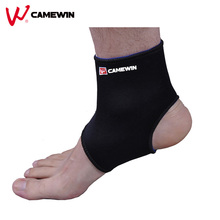 1 Pair Ankle Support Brace Product Foot Basketball Football Badminton Anti Sprained Ankles Warm Nursing Care Men and Women(China)