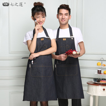 Hot Sale Women Kitchen Apron Hair Cooking Coffee Chef Aprons Tablier Delantal Avental Cozinha Aprons With Pockets Customizable