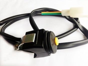 ingition motor