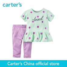 Carter's 2pcs baby children kids Little Sweater Set 121H213,sold by Carter's China official store(China)