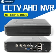 HD 960P 720P Mini 4Ch AHD-NH/1080N Or 960H Analog DVR Realtime Recording AHD DVR Video CCTV 4 Channel Digital Video Recorder