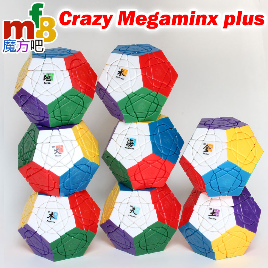 Magic Cube puzzle mf8 dayan Crazy Megaminx plus dodecahedron master collection must professional educational wisdom logic game Z