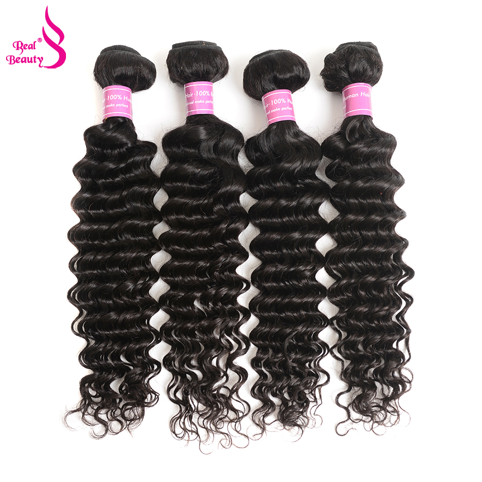 Brazilian Deep Wave 100% Human Hair Weave 4 Bundles Deal  8-30 Real Beauty Remy Hair Extensions Nature Color  (14)