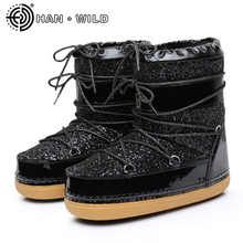 Women Space Boots 2017 New Warm Women Ankle Boots Lace Up Ladies Snow Boots Shoes Thick Bottom Skiing Shoes Work Safety Boots(China)