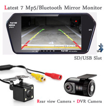 3 in 1 Car Monitor bluetooth MP5 with SD/USB Slot Display Car DVR Camera Dash Cam Hidden Car DVR Recorder with Rearview camera