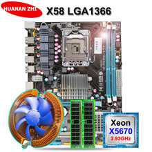 Discount motherboard HUANAN ZHI X58 motherboard bundle with CPU Intel Xeon X5670 2.93GHz with cooler RAM (2*8G)16G DDR3 REG ECC(China)