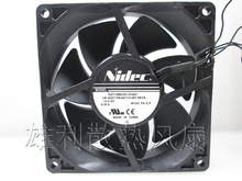 Free Delivery.Z420 Z800 820 Workstation Fan 647113-001(China)