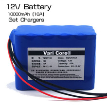 New Protection Large capacity 12 V 10ah 18650 lithium Rechargeable battery 12v 10000 mAh + 12.6 v 3A battery Charger