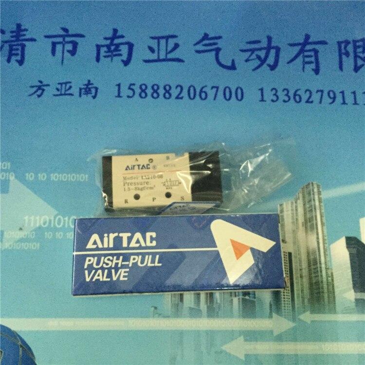 Quality solenoid valve 4A210-08 DC24V pneumatic components AIRTAC valves air valve<br><br>Aliexpress