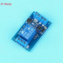10pcs/lot 5V Single Bistable Relay Module Modified Car start and Stop Self-Locking Switch(China)