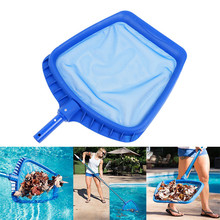 2017Professional Leaf Rake Mesh Frame Net Skimmer Cleaner Swimming Pool Spa Tool New B775(China)