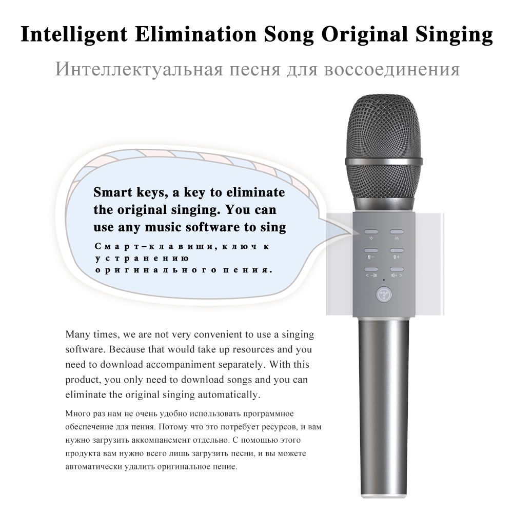 Original brand Tosing 008 3 in 1 Handheld Karaoke Microphone with One Button to Remove Original Singsing Function Sing Anytime-4