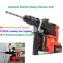 8000 10000 18000mAh Heavy Wall Hammer Cordless Drill Rechargeable Lithium Battery Multifunctional Electric Hammer Impact Drill(China)