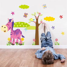 5PCS Animal Tree Vinyl Wall Stickers Kids Rooms Baby Children Home Decoration Wallpaper Wall Decals Jungle Wall Sticker Nursery(China)
