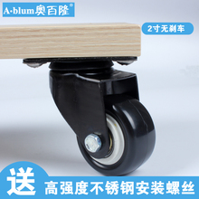 High load-bearing,2 inch PU Directional wheel,Mute Wheel/Wearable,FOR Sofa, furniture, trolleys,HOME/Industrial Hardware(China)