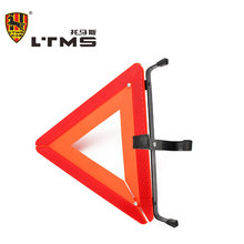 Auto Safety Tripod Plastic Flashing Warning Signs That Emergency Road Lighting Triangle Improve Portable Preventing Rear-end Col